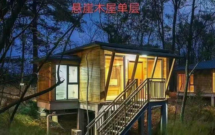 远安太平顶森林度假小镇6月开放,为宜昌避暑休闲度假又一目的地