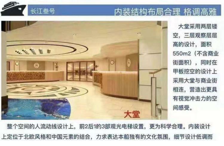 长江三号豪华游轮宜昌到重庆航线游三峡参考行程五天四晚