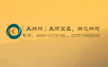 三峡云巅神女天路旅游,宜昌到巫山长江三峡旅游